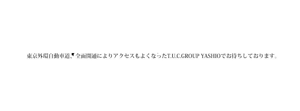 slide text