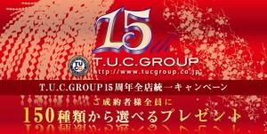 TUC20150101_778